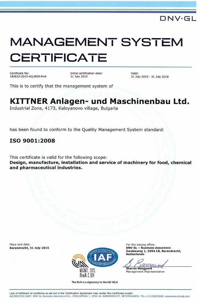 Сертификат системы управления